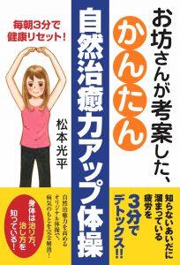 5冊目cover